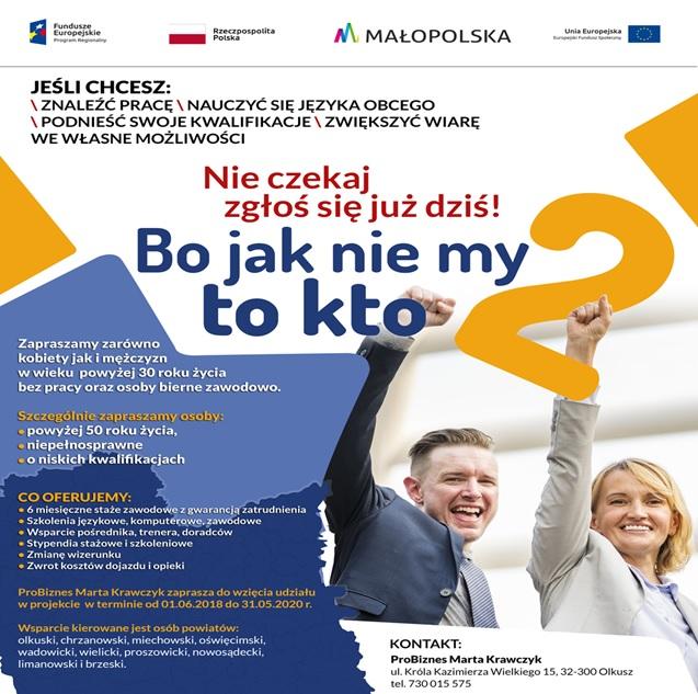 plakat dotyczący realizacji unijnego projektu