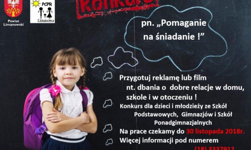 plakat - konkurs na reklamę