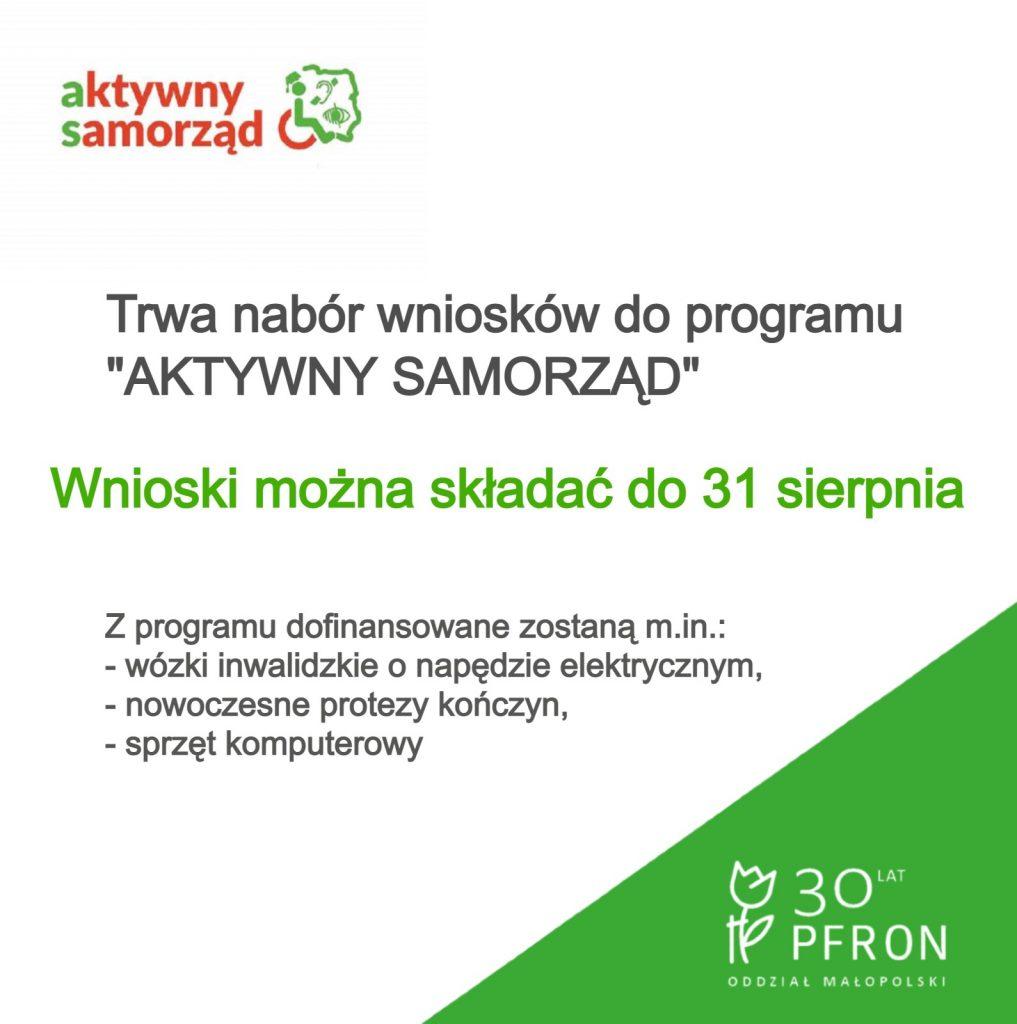 Informacja o naborze wniosków do programu Aktywny samorząd